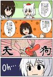 4コマ漫画『天狗になる』