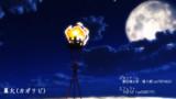 篝火(カガリビ)【炎なし】