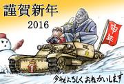 戦車とゴリラと雪だるま