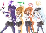 第六駆逐艦遠征!