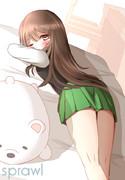 寝そべる。