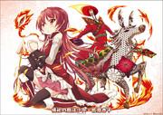祷祀の魔法少女・佐倉杏子★6(パズドラ風まどか☆マギカ)