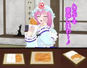 【MMD】チキンの揚げ物の配布