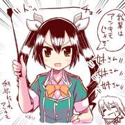 我輩はアンキモじゃぞ!!