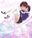 Haguro wedding