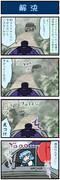 がんばれ小傘さん 1865