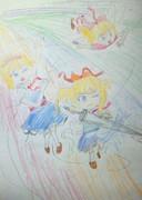 楽描き11 アリスとシャンラーイ!5