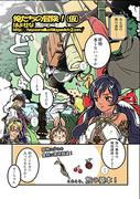 BOOTH通販のお知らせ:1/10 COMIC CITY 大阪104 (インテ) ソドヘタマ新刊