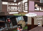 【MMD艦これ】艦娘の部屋【ステージ配布】