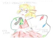 【金澤佳雅 イラスト】 フランドール・スカーレット お気に入りイラスト