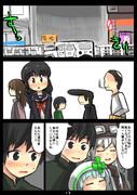 大分前に描いたオリジナル漫画のネーム13