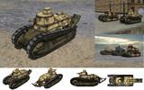 MMD用モブ軽戦車1920セット