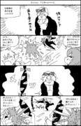 幻想郷の賢者