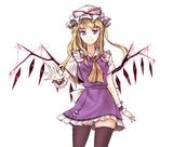 フランちゃん衣装紫様