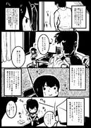 ドスケベ吹雪漫画7