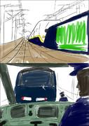 不幸にも黒塗りの新幹線に遭遇してしまう