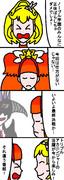 あざとイエロー大戦2015 48