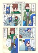 C89冬コミレポ漫画 その1