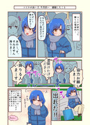 C89冬コミレポ漫画 その3