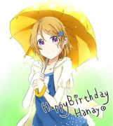 かよちんお誕生日おめでとう!