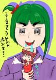 サケノミはかわいい.shitureishimasu