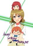 かよちん誕生日!