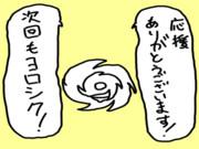 応援画像~スプリンクラー編~