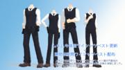 ムキムキ&通常体型用ワイシャツベスト衣装配布