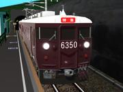 通勤特急(タカラトミー線区仕様)