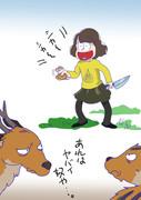 コムアイの休日 (似顔絵)