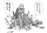 【刀剣乱舞】ようこそ本丸へ!(おまけ)