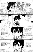 加賀さんインタビュー
