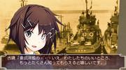最初の艦娘と同じ名の自衛艦艇ふるたか