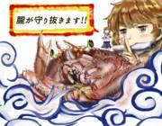 朧忍法クラブカニキャンサー!