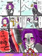 龍田「・・見ましたねぇ~???????」