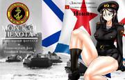 ソ連/ロシア海軍歩兵コスのノンナ