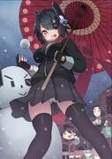 天龍「雪合戦しようぜ!」