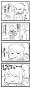 伝説の超()ダークネs姫と焼肉