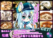 今晩は野菜炒め!!