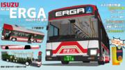 【配布】いすゞ ERGA(QPG-LV290N1) 大型路線バスMMDモデル