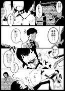 ドスケベ吹雪漫画10