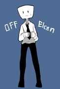 エルセン君