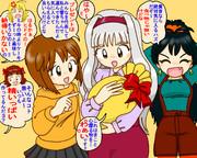 【1月21日】貴音さん誕生日おめでとう!【中の人も】