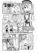 「がんばれ龍驤ちゃん(´,,・ω・,,`)その1」