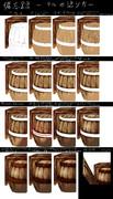 備忘録-樽の塗り方-