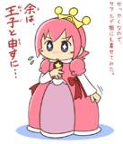 『さかな姫』も描いてみたかった。