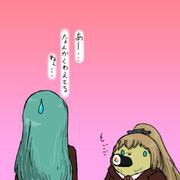 うちの節分鈴熊