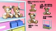 【MMD】ボコ【モデル配布(V1.1)】