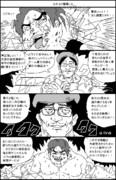 東方vs艦これ