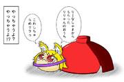 ゆっくりリ○ン.ri-nasama